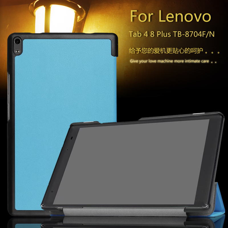 Magnet stand cover case For Lenovo Tab 4 8 Plus TB-8704F / 8704N 8.0 inch Tablet PU leather cover protective case +Film 2017 new for lenovo tab2 a8 pu leather stand protective skin case for lenovo 8 inch tab 2 a8 50 a8 50f tablets cover film pen