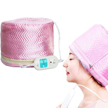 Women Electric Hair Mask Washable baking oil cap Heating Steamer Cap Hot Oil Hat Styling Tools Hair Care Nutrition Treatments