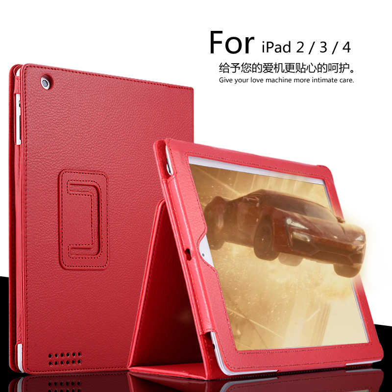 Case For ipad 2 / iPad 3 / iPad 4 Magnetic Auto Wake Up Sleep Flip PU Leather Case For ipad2/3/4 Cover with Smart Stand Holder