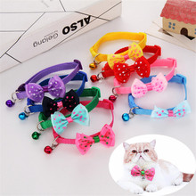 New Breakaway Cat Dog Pet Collar Bell Dot Bow Butterfly Knot Adjustable Buckle Necklace Puppy Supplies