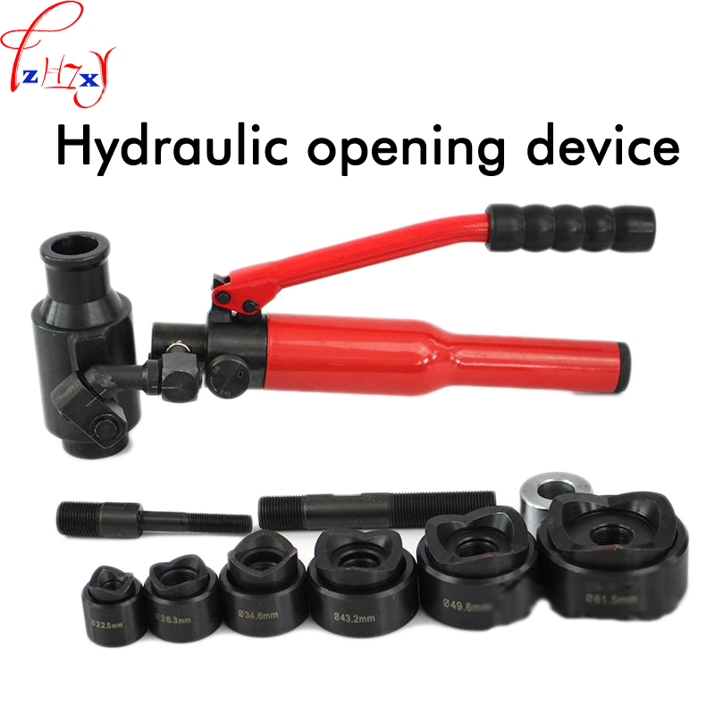 Universal hydraulic opening WK-8 hydraulic hole digger hole punch tool 22.5-61.5mm one-piece stainless steel hydraulic open hole