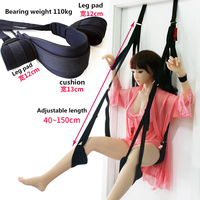 Sex Swing Adult Sexual Chair Rocking Adjustable Sex Furniture Chairs Hanging Door Swing Erotic Toys For Couples