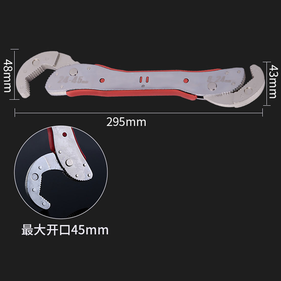 9-45mm Adjustable Multi Purpose Magic Spanner Tools Universal Wrench Pipe Adjustable Spanner For Home Wrench multifunctional spanner wrench opening angle launching device with adjustable wrench universal million large opening angle