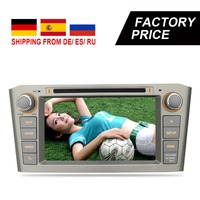 NEW 7 Android 7.1 Double 2 Din Car Stereo For Avensis T25 2003 2004 2005 2006 2007 2008 Auto DVD PC Radio RDS GPS Navigation