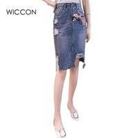 2018 الصيف jupe انتظام الحواف الدينيم تنورة جينز تنورة المرأة عالية الخصر الجينز النسائية jupe faldas عارضة ميدي التنورة wiccon