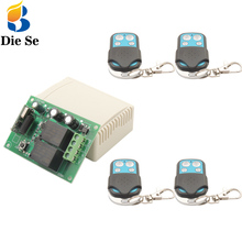 433MHz Wireless Universal Remote Control Switch DC 12V 2 Gang rf Relay Receiver and Transmitter for Switching Current Direction dc 3 5v 12v mini relay switch 2 receiver transmitter