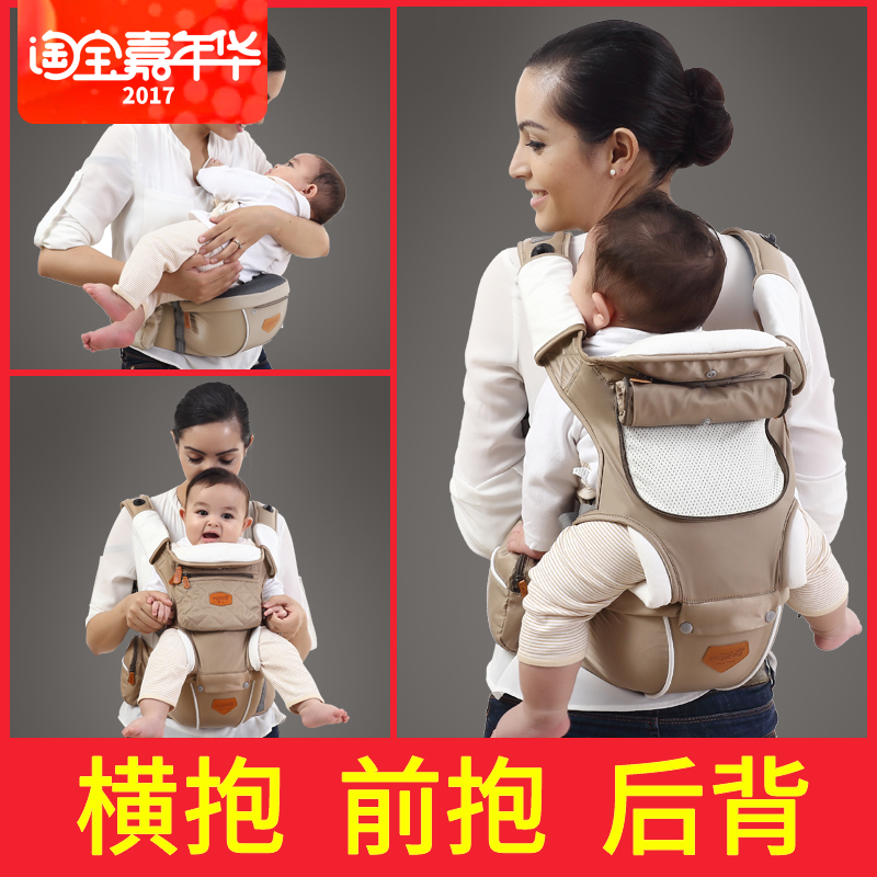 Mambobaby 0-30 months Ergonomic 5 in 1 Baby Carrier Backpack Breathable Cotton Sling For Baby Wrap Rider Canvas Front Backpack baby carrier hipseat backpack sling wrap toddler breathable cotton rider canvas classic surper economic children suspenders