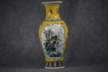 Exquisite Chinese Antique Porcelain Vase ,painted with Flowers belles ,with Qianlong Mark