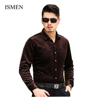 Mens Dress Shirt Long Sleeve Cotton Male Business Casual Printed Fashion Formal Shirts Slim Masculina Camisa
