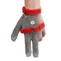 안티 커팅 스틸 와이어 세 손가락 안전 장갑 우수한 스테인레스 스틸 반지 강화 및 강한 내마 모성 장갑