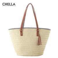 Women Summer Handbag INS Popular Female Beach Straw Bags Tassel Large Lady Shoulder Bag Travel Shopping Tote Basket SS0404