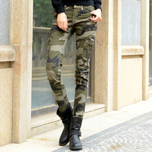 Women Cotton Camouflage Pants