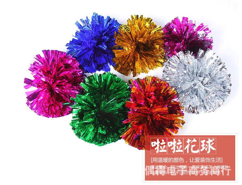 small cheer pom poms aeProduct.getSubject()