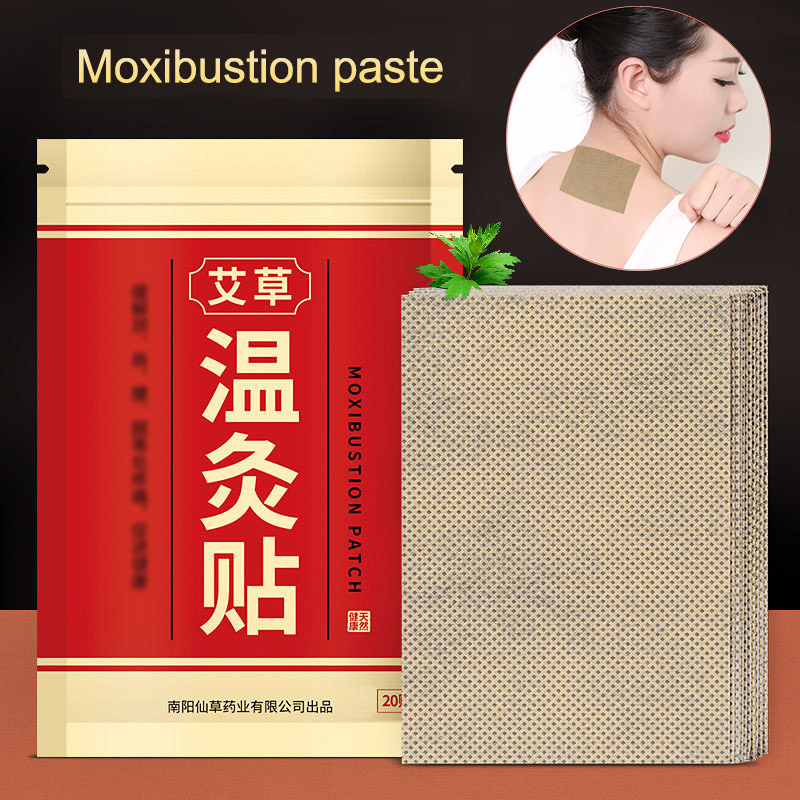 20 Pcs Wormwood Pad Neck Shoulder Cervical Body Pain Relief Paste Pad Moxibustion All-shipping