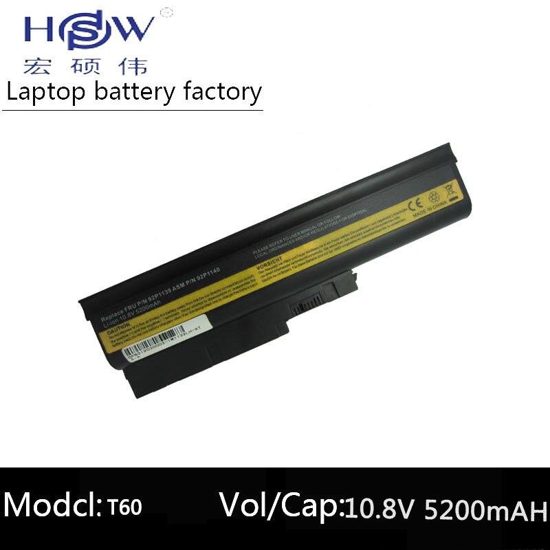 HSW 5200mAh Battery for IBM Lenovo ThinkPad R60 R60e T60 T60p R500 T500 W500 SL400 SL500 SL300 bateria akku