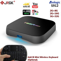 T95 Series T95R PRO Amlogic S912 Android TV Box Octa Core 2G 16G Android 6 0