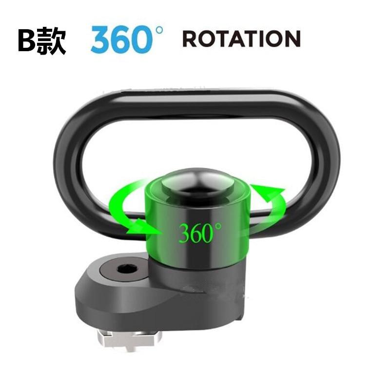 "Push Button 1.25/"" QD Sling Swivel Mount Kit with Keymod//M-lok Rail Attachment"