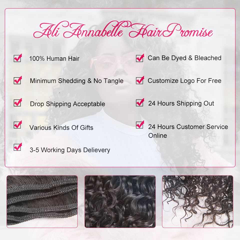 ALI ANNABELLE Indian Kinky Curly Lace Frontal Closure 100% Human Hair 3 Bundles With 13*4 Pre Plucked Lace Frontal Remy Hair