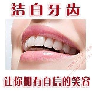 Pearl Whitening Ivory 42g Teeth Whitening Smoke White Braces V