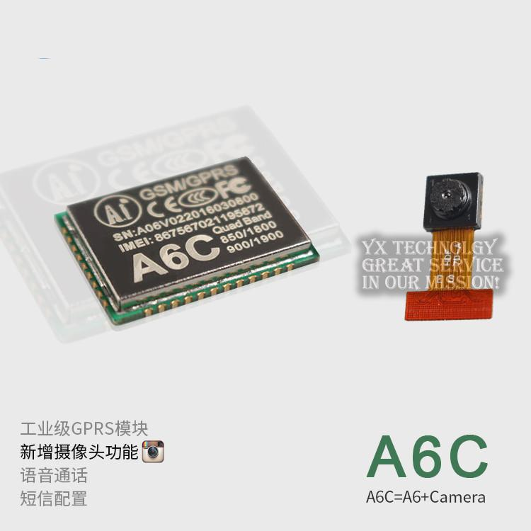 GPRS module GSM module A6C \\ SMS \\ Speech \\ board \\ wireless data transmission