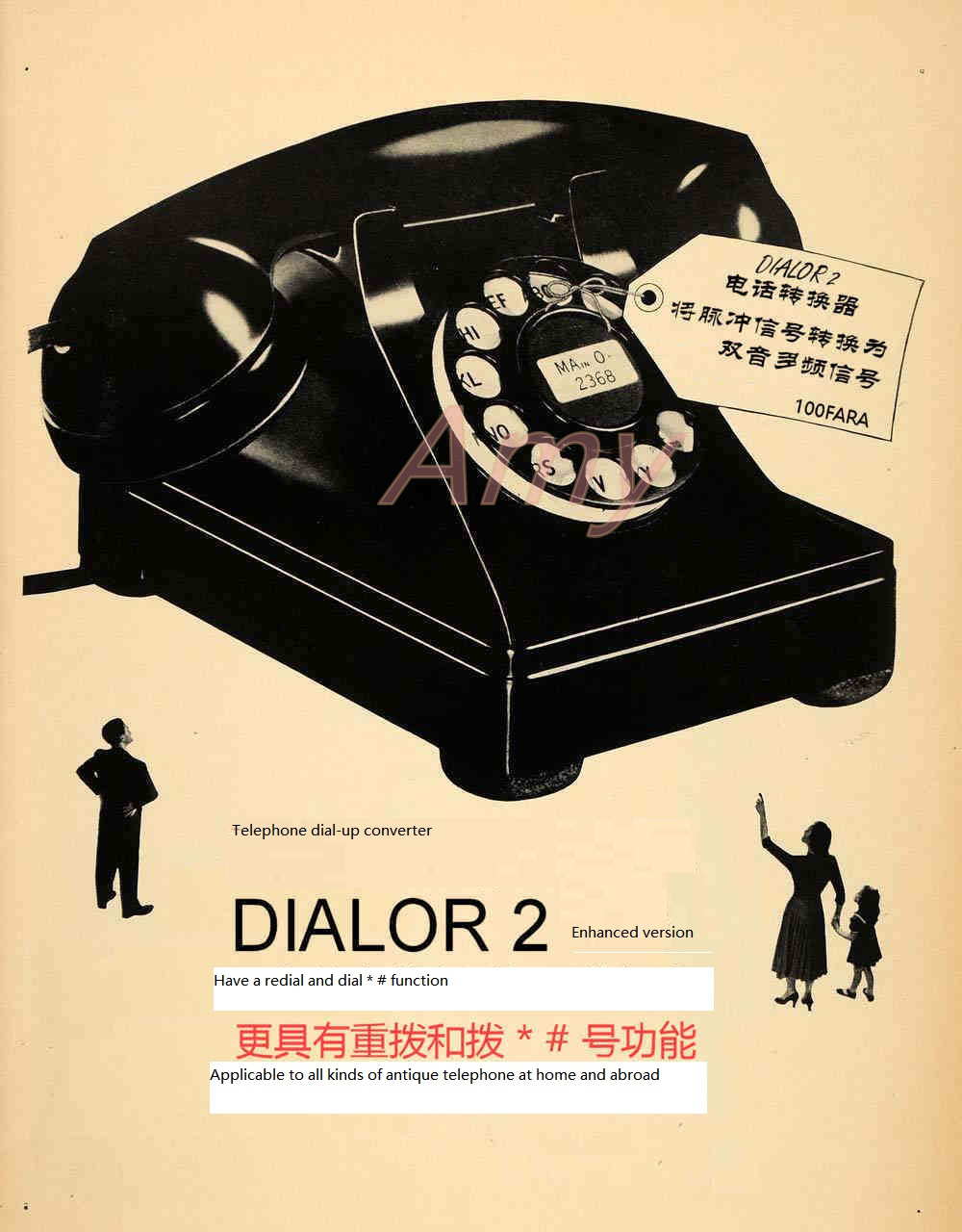 The Old Dial Phone / Pulse To Dual Tone Converter Supports The Enhanced Version Of The European And American Japanese Telephone.