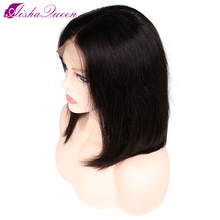 Синтетические волосы на кружеве человеческих волос парики для черный Для женщин Реми бразильские волосы, человеческие волосы короткие прямые боб парик отбеленные узлы с ребенком волос