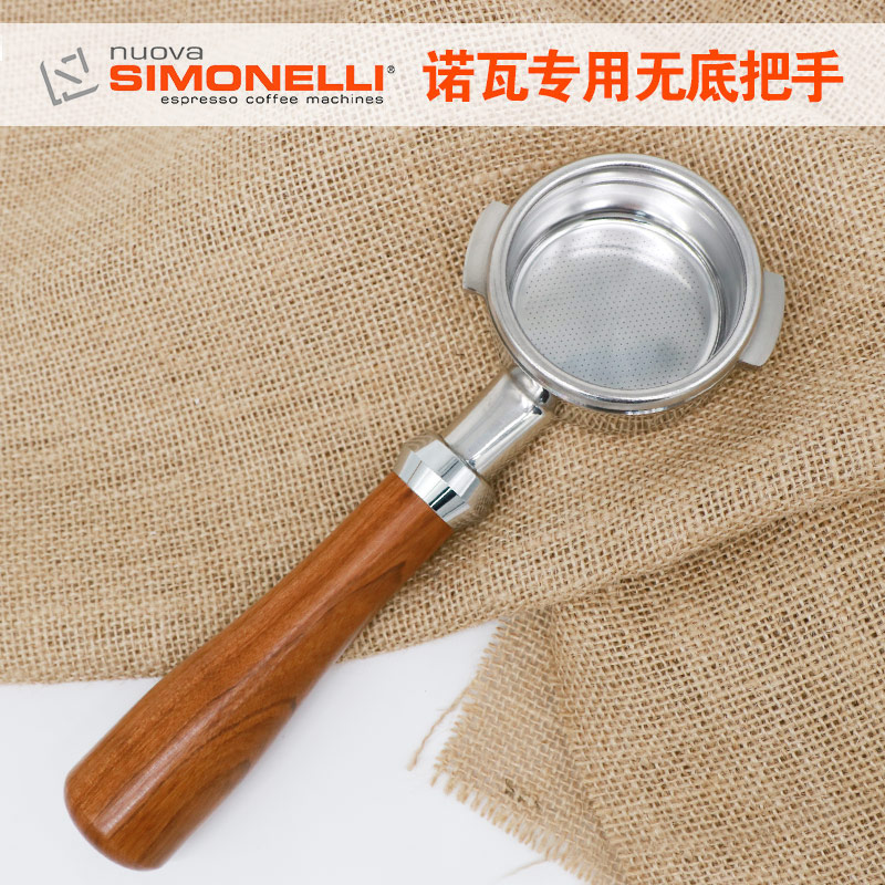 espresso bottomelss portafilter 58MM Apply to Nuova Simonelli Appia musica oscar 304stainless steel coffee machine handle