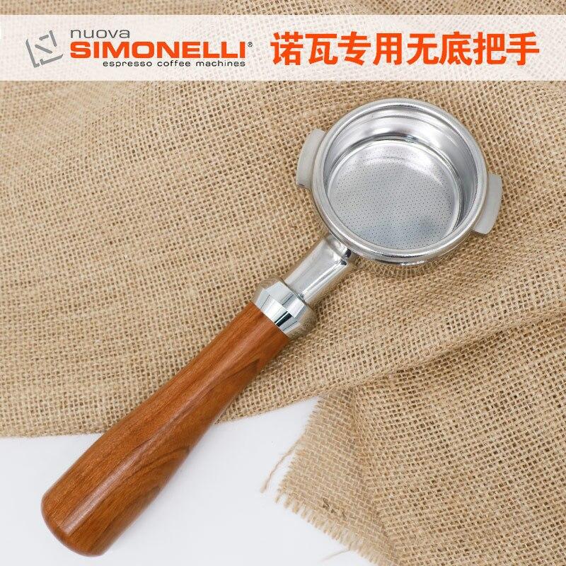 Espresso bottomelss siebträger 58 MM Gelten zu Nuova Simonelli Appia/musica/oscar 304 edelstahl kaffee maschine griff-in Kaffeefilter aus Heim und Garten bei  Gruppe 1