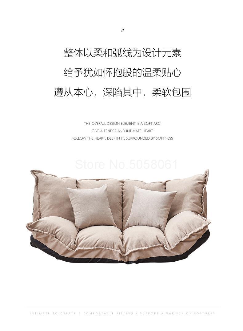 Lazy Sofa Tatami Single Folding Sofa Bed Dual-purpose Small Huxing Sofa Double Bedroom Sofa