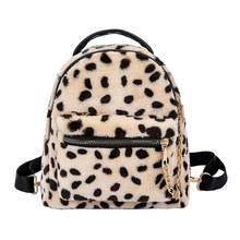 New Winter Plush Leopard Print Small Chain Women Backpack Girls Students  Super Mini Backpack Travel Rucksack