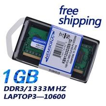 DDR3 1 GB