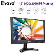 EYOYO 12″ 1920×1080 IPS Monitor BNC VGA AV USB HD Video Input With Remote Control 400cd/m2 For PC CCTV DVR Security Camera FPV