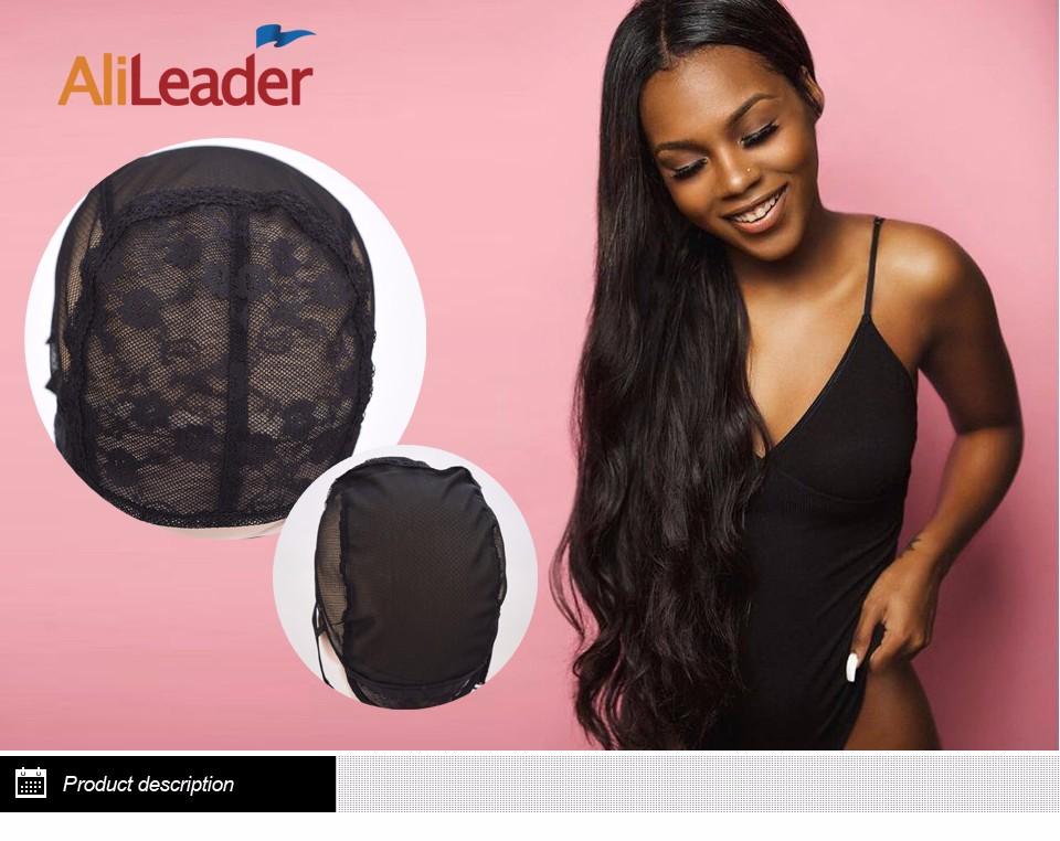 lace wig cap201-01