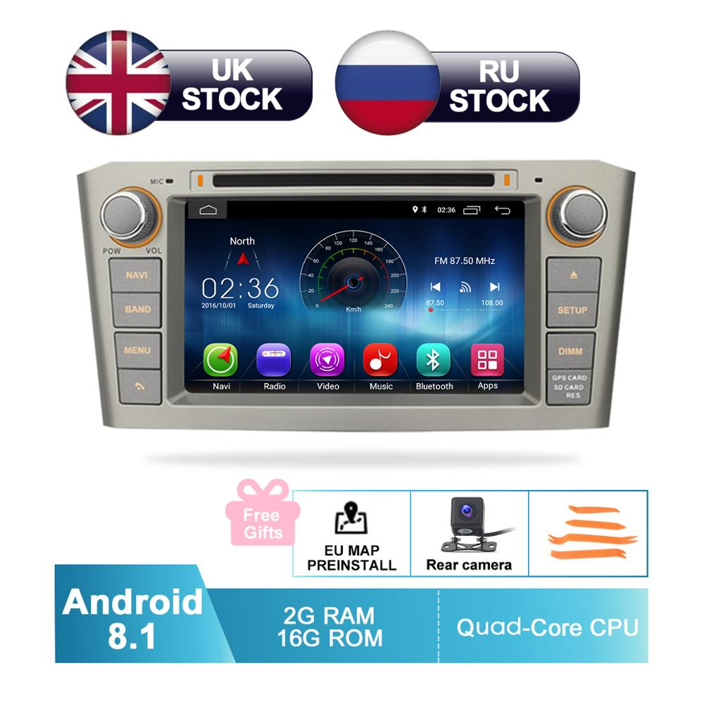7 HD Android 8.1 Two Din Car DVD Stereo For Avensis T25 2003 2004 2005 2006 2007 2008 Audio Video Player Radio GPS Navigation