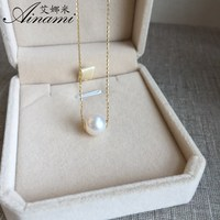 [Ainami] On Sale 9 9.5mm freshwater Pearl Pendant 18k yellow gold Jewelry Simple Pearl Pendant Necklace Brand Jewelry Freeship