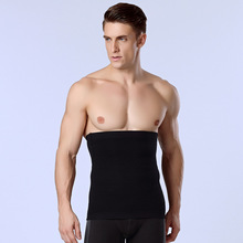 Invisible Underwear Ultra-thin Imitation Muscle Increased Chest Adjust Fit Shape
