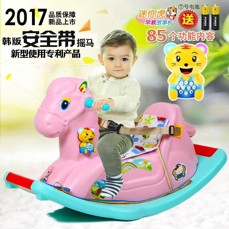 IPiggy Hobbelpaard Kinderen Rit op Dierlijke Speelgoed met Muziek Baby Schommelstoel Plastic Muziek Rocker Auto Kinderen Rijden op speelgoed 5M-6Y