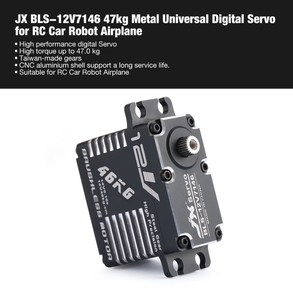 JX BLS-12V7146 Metal Universal Digital Servo with 47kg High Torque for RC Car Robot Airplane Fixed Wing Aircraft Drone fi