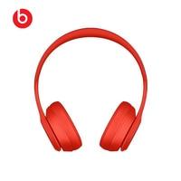 100% оригинал и новый Beats Solo3 Беспроводной Bluetooth наушники гарнитура анти Шум Многофункциональный Управление Глобальный гарантии
