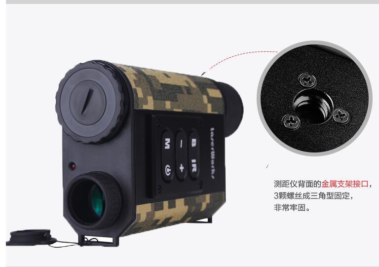 Laser Entfernungsmesser Mit Nachtsichtfunktion : Mt tarnung digital ir nachtsicht laser entfernungsmesser