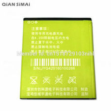QiAN SiMAi Batería 2000 mAh Reemplazo del Li-ion Para G4 JIAYU Teléfono Inteligente G5 + Código de Seguimiento