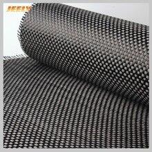 Carbon Fiber 3K 200g/m2 0.28mm Thickness Plain Woven Cloth reinforce carbon fabric for car spoiler building 1m*0.5m