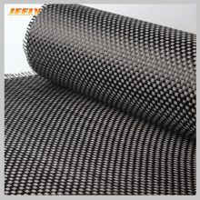 Carbon Fiber 3K 200g/m2 0.28mm Thickness Plain Woven Cloth reinforce carbon fabric for car spoiler building 1m*0.5m(China)