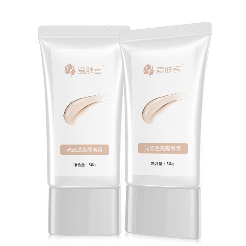 Light Sensitive Clear Face Cream Whitening Moisturizing Concealer Sunscreen Long-lasting Easy to absorb