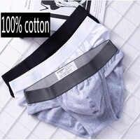 Ropa interior masculina cueca ropa interior hombre sexi hombre ropa interior Calzoncillos de algodón para hombre