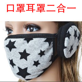 Masks earmuffs two-in-one masks ear muffs dual - jack xingming's store