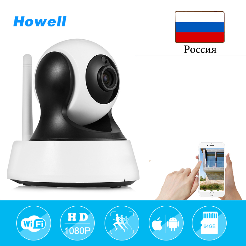 Russia Warehouse# Howell HD 1080 Surveillance IP Camera 2MP Wireless Wifi Indoor Home Security Camera Mini CCTV Camara IP Cam