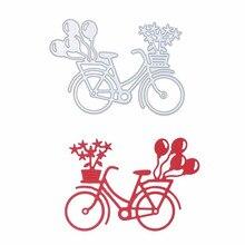 Lovely Bike Bicycle DIY Metal Cutting Dies Stencil Stencils For Diy Scrapbooking