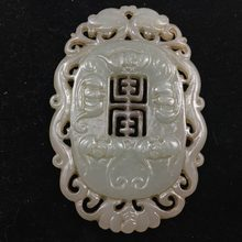 Old Hetian jade antique junk pendant jade pendant hp03#(China)
