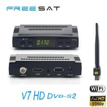 Cheap Price Freesat V7 HD DVB-S2 Satellite TV Receiver with Powervu Biss Key USB WiFi